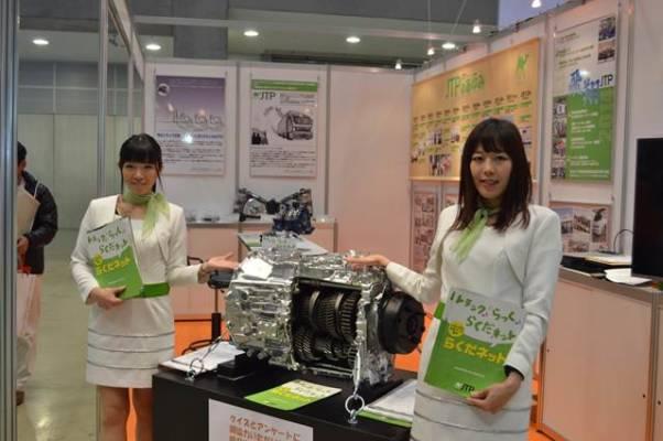 日本トラックリファインパーツ協会