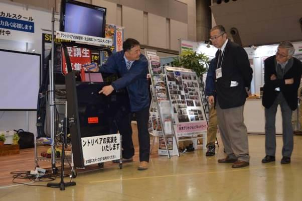 日本デントショップネットワーク