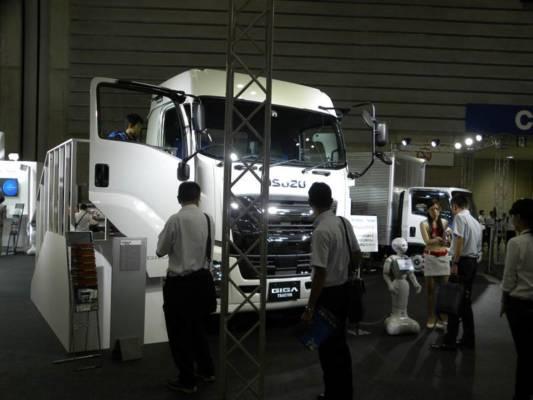trak-show-ph04
