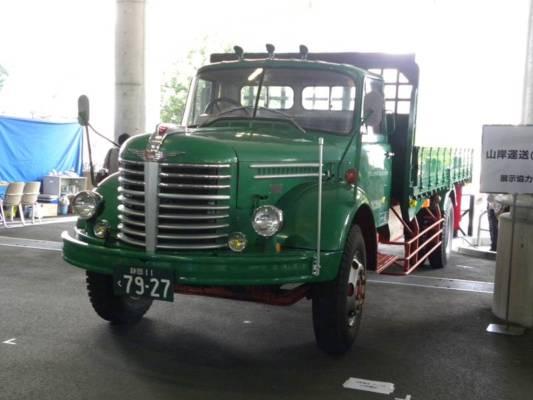 trak-show-ph12