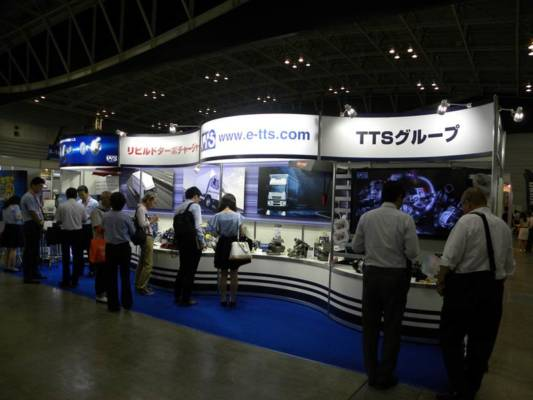 trak-show-ph18