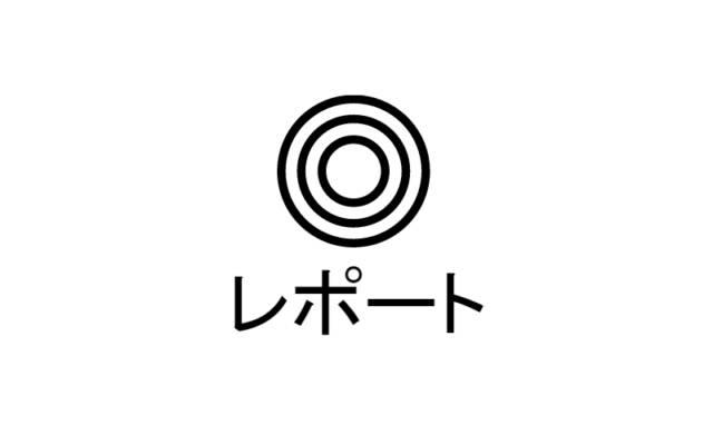 車検のコバック導入店レポート 桜井自動車工業