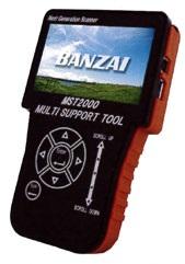 補助金対応スキャンツール MST-2000