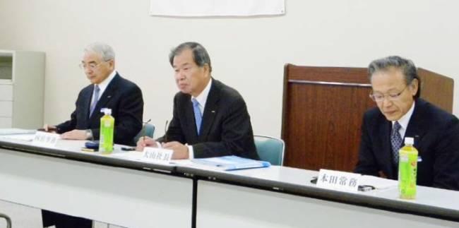 イヤサカが定時株主総会を開催 売上高210億円