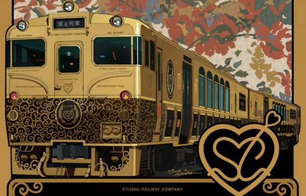 商品情報ー「或る列車」に「アレスシックイ」が採用