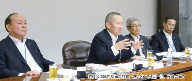 ㈱バンザイが定時株主総会・取締役会を開催