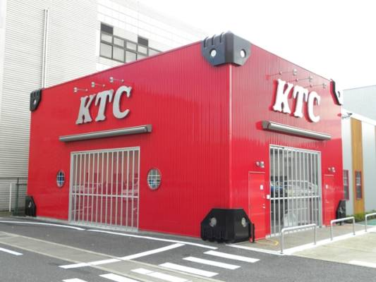KTCものづくり技術館匠工房&ものづくり技術館