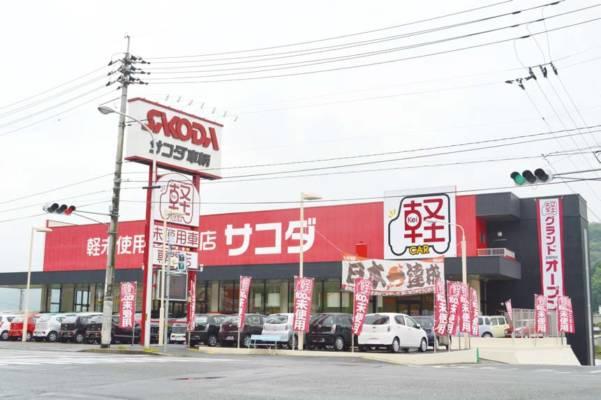 日本一になるのには理由がある!