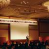NGP日本自動車リサイクル