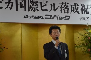 小林憲司 代表取締役