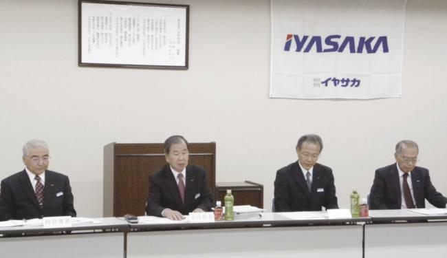 株式会社イヤサカが定時株主総会を開催 第72期