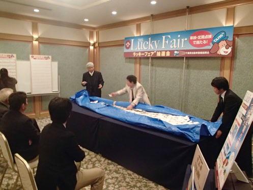 千葉県自動車整備振興会が平成25 年度第二回ラッキーフェア抽選会を開催