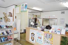 武田自動車販売フロント