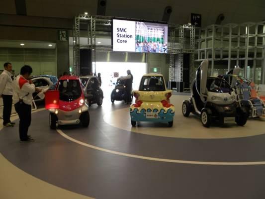 スマートモビリティ東京モーターショー2015