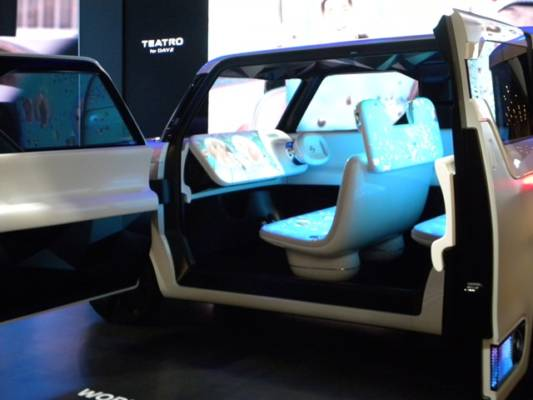 コンセプトカー東京モーターショー2015