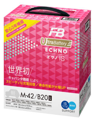 アイドリングストップ車用バッテリー 「ECHNO IS UltraBattery」