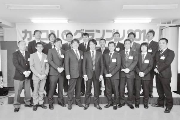 カーコングランプリ2014決勝大会