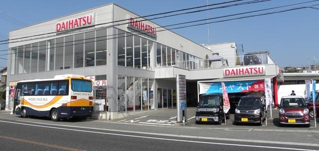 感動夢工場 第32回研究会ショップ見学 ダイハツ大久保店