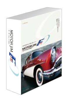自動車整備業向け業務支援システム 「MOTORJIM F ZERO」ベースシステム