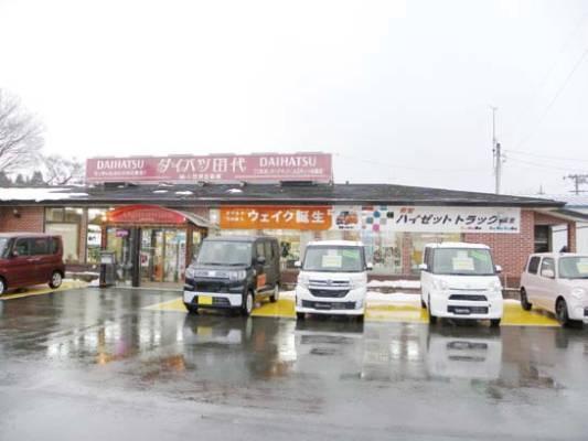 小笠原自動車