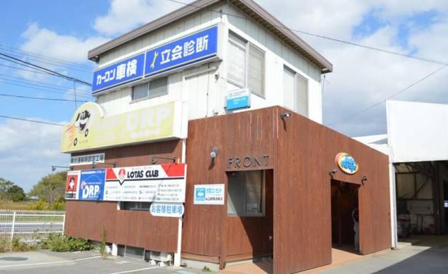 震災から5年・・・東北被災地でがんばる整備工場オートガレージ