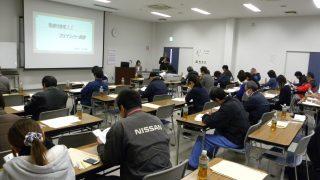兵庫県自動車整備商工組合特別セミナー