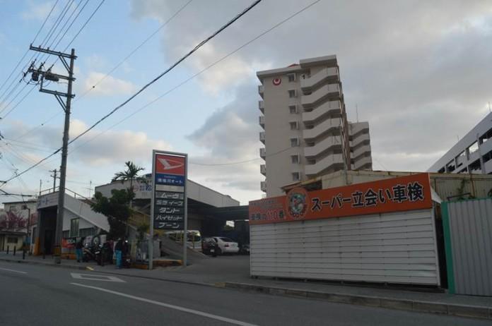 松川オート