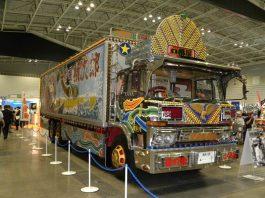 ジャパントラックショー