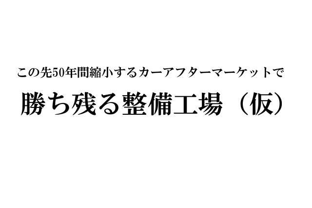 新刊本のお知らせ