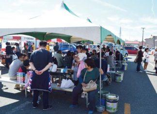 ホリデー車検小名浜感謝祭
