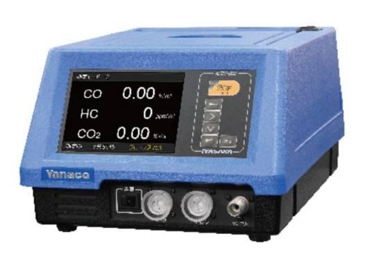 CO・HC・CO2・O2・NO アナライザ 「ALTAS-5」