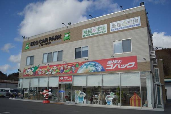 コバック導入店レポート 一関川崎店