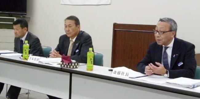 株式会社イヤサカが定時株主総会を開催
