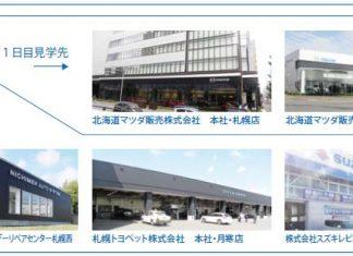 イヤサカモデル工場見学