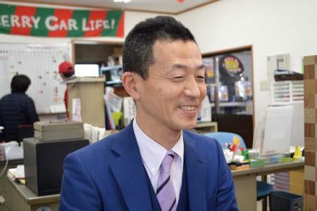 木田自動車株式会社