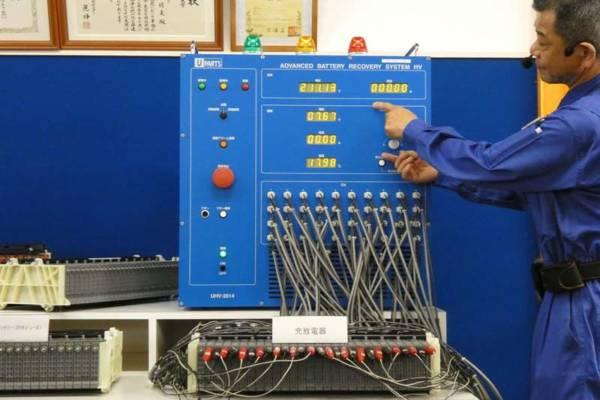 ハイブリッドバッテリーの再生方法の特許を取得 ユーパーツ