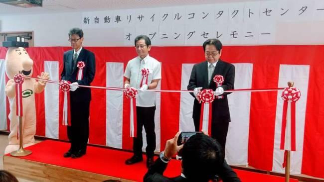 JARCが沖縄県うるま市に新自動車リサイクルコンタクトセンターを開設