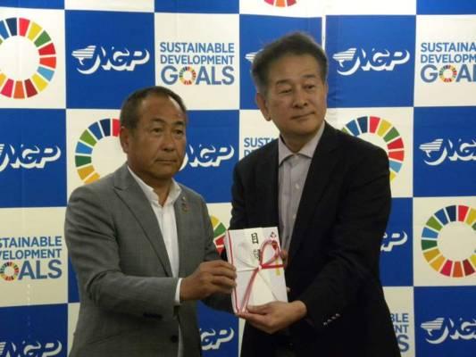 NGP協同組合SDGs宣言 ~豊島事件を焦点に「環境再生の貢献、持続可能な社会へ」~