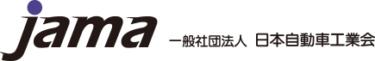 東京モーターショー2021の中止を発表